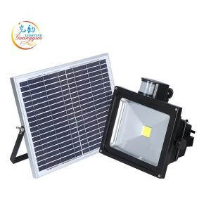 50W Solar LED flood light GY-SFL-50A